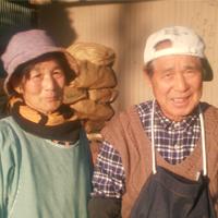 干し芋のマルヨシ